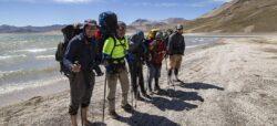 Asociación Trekkingchile
